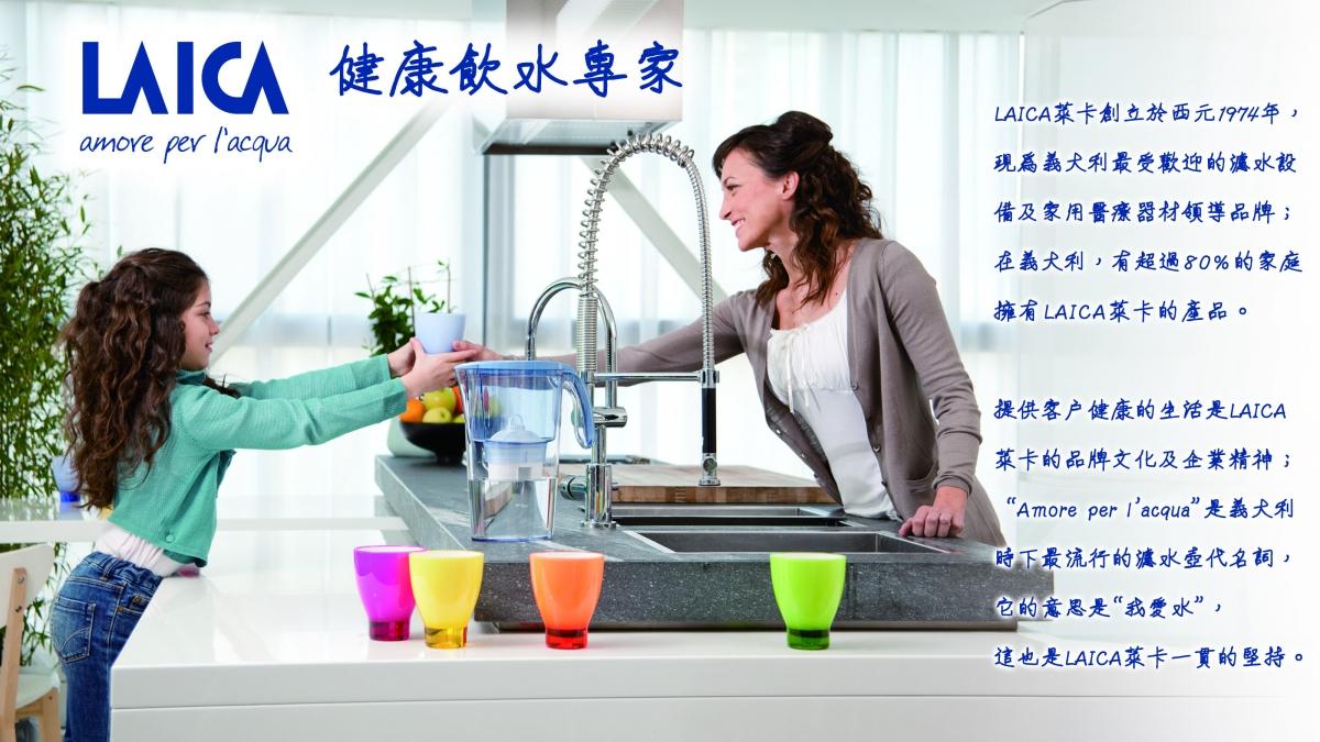 西西里系列 高效雙流濾水壺 3L 2